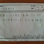 KIMG2501