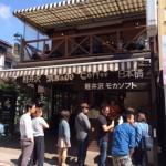 2015-4-29 軽井沢 食べ歩きデザート