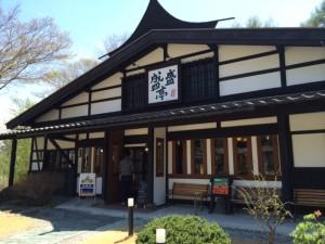 2015-4-29 軽井沢 店