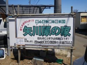 2016_03250001-2