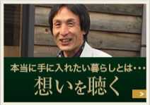 農業_index_0