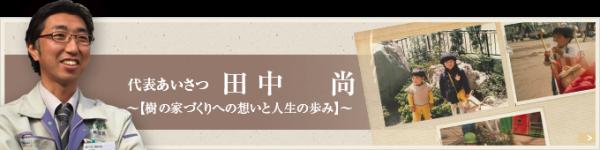 main_001_o