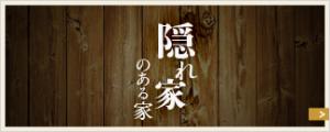 main_008-01